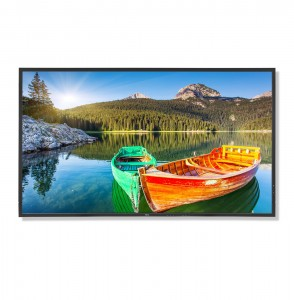 65″ NEC Commercial LED Display Rental